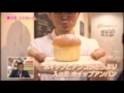シャルール紹介動画 J:COMにて取材